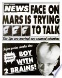 19 фев 1991