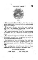 Стр. 371