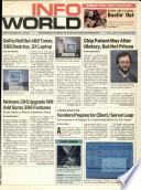 3 сен 1990