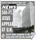 23 авг 1994
