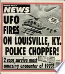 11 май 1993
