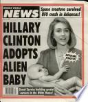 15 июн 1993