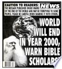 20 июл 1999