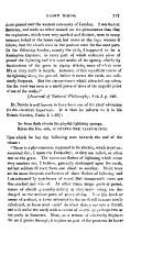 Стр. 317
