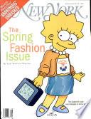 26 фев 1996