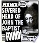 13 июл 1999
