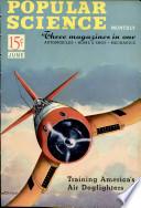 июн 1941