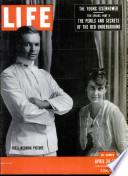28 апр 1952