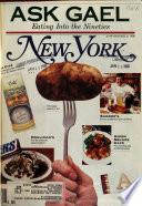 8 янв 1990