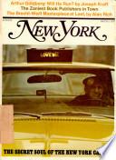 2 мар 1970
