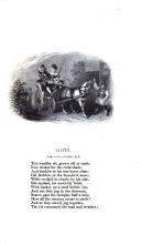 Стр. 231