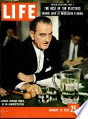 20 янв 1958