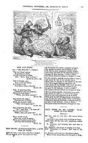 Стр. 417