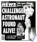 1 мар 1994