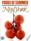 27 май 1996