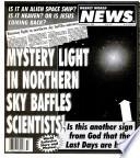 14 сен 1999