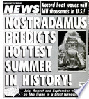 20 июн 1995