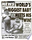 1 янв 1991