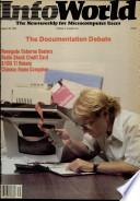 30 авг 1982