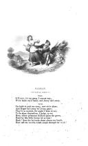 Стр. 51