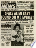 21 мар 1989