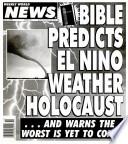 7 апр 1998