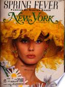 25 фев 1991