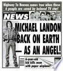 13 июл 1993