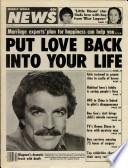 7 апр 1981