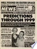 14 фев 1989
