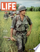 12 июн 1964