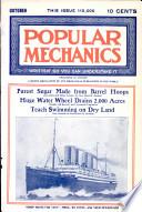 окт 1907