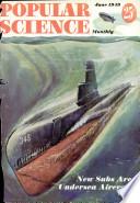 июн 1949
