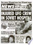 17 май 1988