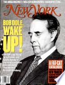 19 авг 1996