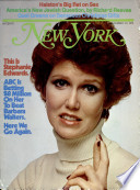 23 дек 1974