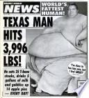12 май 1998