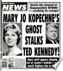 15 фев 1994