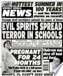 1 май 2001