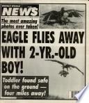 3 авг 1993