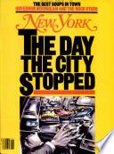 11 фев 1980