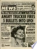 3 янв 1989