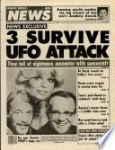 24 мар 1981