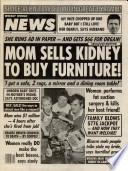 7 мар 1989