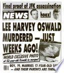 25 июн 1991