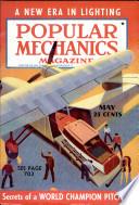 май 1939