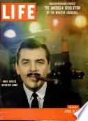 15 апр 1957