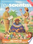 26 май 1983