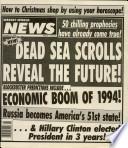 14 дек 1993