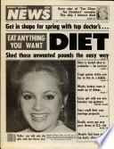 10 мар 1981